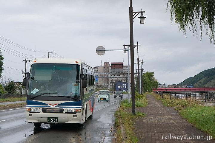 沿岸バス・快速旭川行き