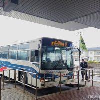 沿岸バス豊富留萌線(幌延留萌線)、羽幌ターミナルに到着