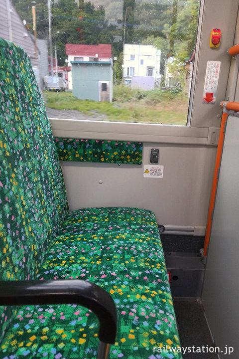 座り心地に配慮された沿岸バス車両の座席
