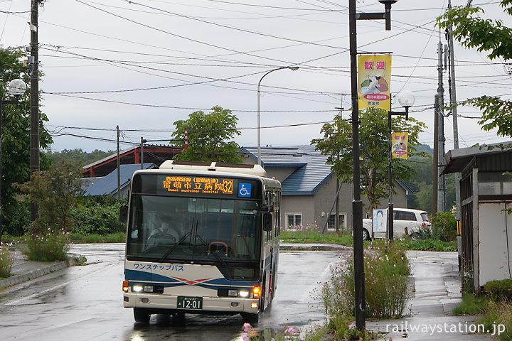 豊富温泉に到着した沿岸バス、終点は留萌市立病院の超長距離路線バス