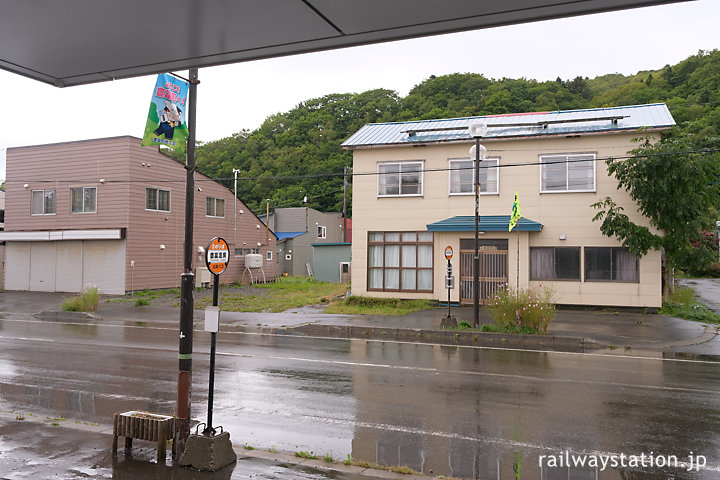 沿岸バス・豊富温泉停留所