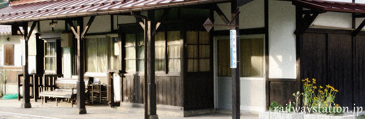昭和初期築のレトロな木造駅舎、木次線・出雲八代駅