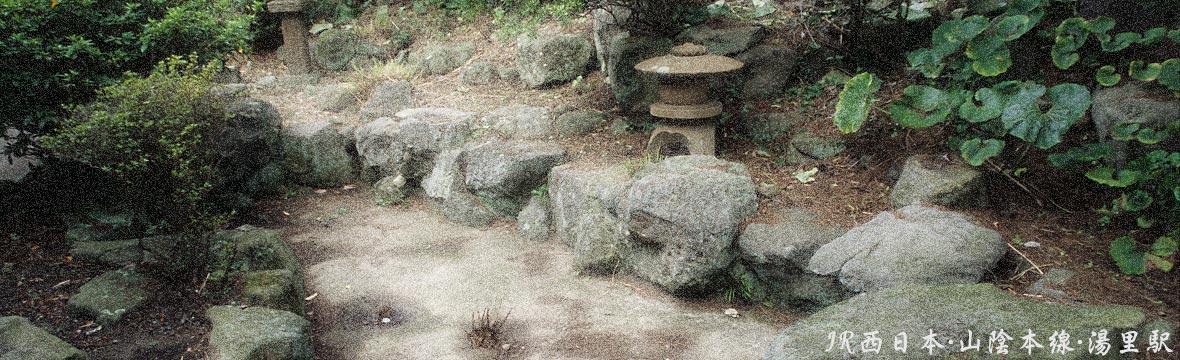 駅の枯池(+池庭)イメージ画像