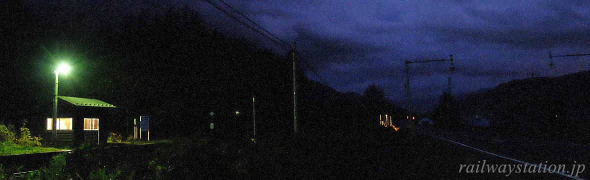 秘境駅の旅・イメージ画像