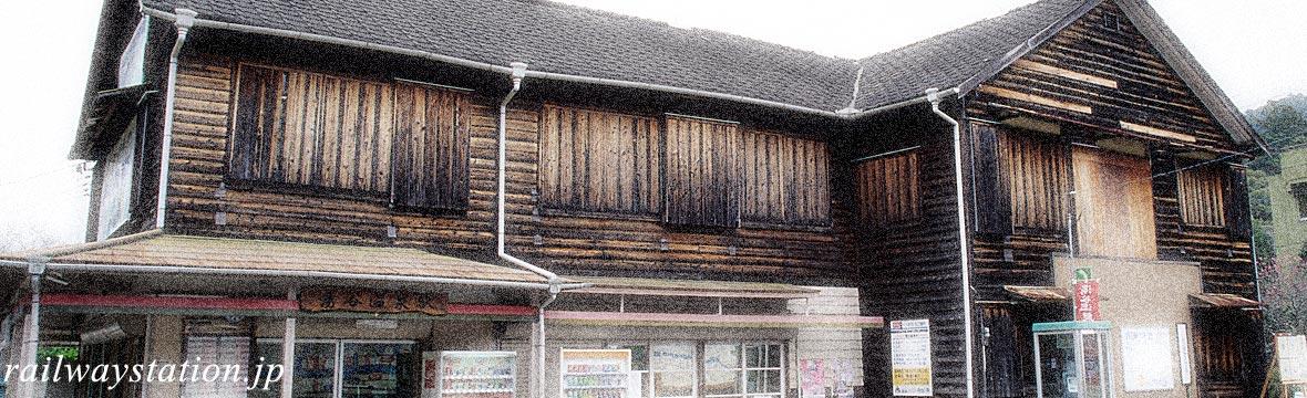 駅と駅舎の旅写真館・ヘッダー画像