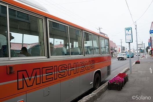 風連駅前に来た名寄方面行きの名士バス