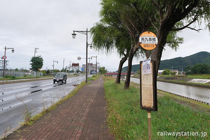 留萌市立病院近くのバス停・南九条橋