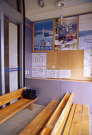 道の駅いまべつ屋内にある列車待合室