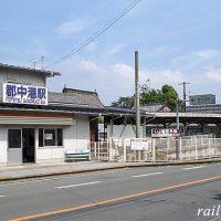 伊予鉄道郡中線・郡中港駅とJR予讃線・伊予市駅