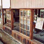 伊予鉄道・松前駅の木造駅舎、窓枠は木製のまま