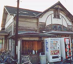 伊予鉄道・高浜線・三津駅、駅舎一角の売店跡と思しき部分
