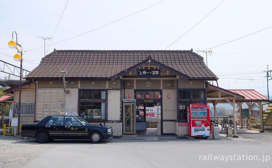 上信電鉄・上州一ノ宮駅、レトロで味わい深い佇まいの木造駅舎