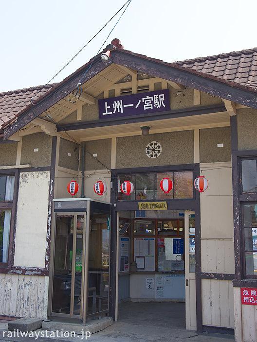 上信電鉄・上州一ノ宮駅、社紋が埋め込まれた駅舎正面