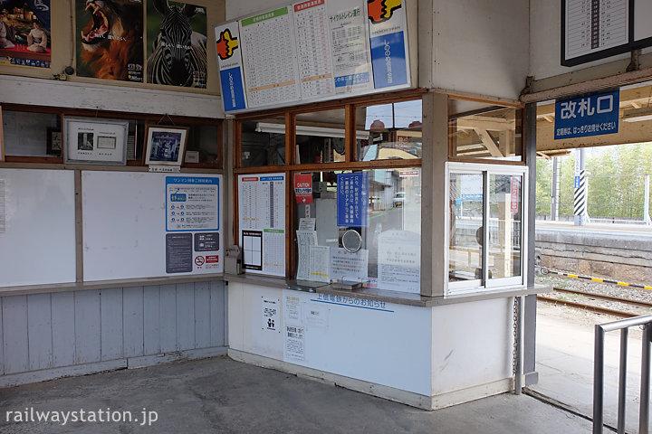 上信電鉄・上州一ノ宮駅、無人時間帯で駅員がいない出札口
