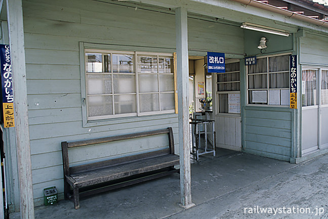 上信電鉄・上州七日市駅の木造駅舎、ホーム側