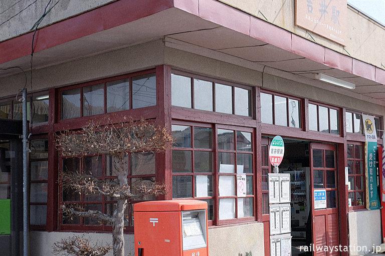 上信電鉄・吉井駅の木造駅舎、待合室部分の木のままの窓枠
