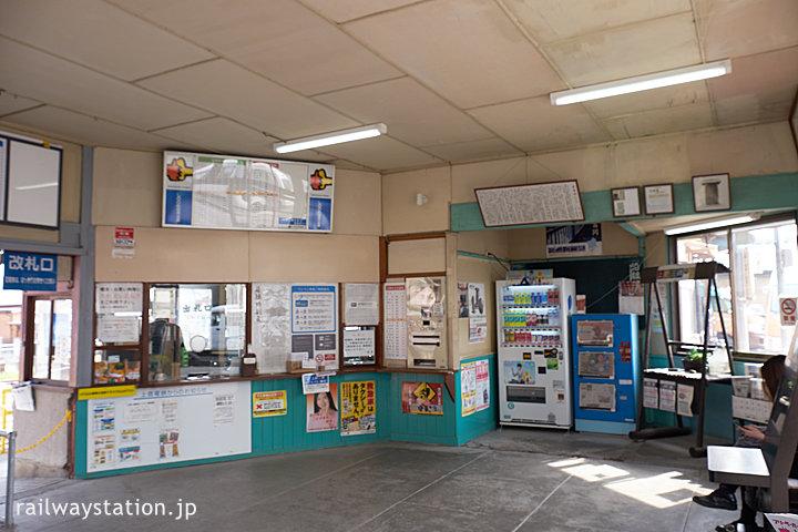 上信電鉄・吉井駅の木造駅舎、出札口付近