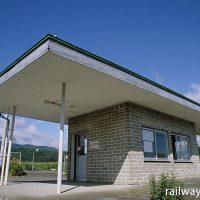 JR東日本・釜石線・青笹駅、大きな屋根に守られたレンガ造りの駅舎