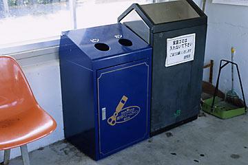 JR青笹駅・釜石線デザインのゴミ箱