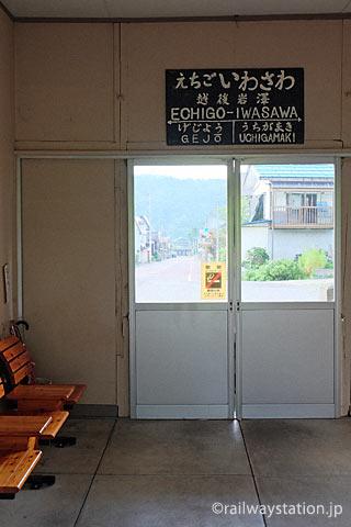飯山線・越後岩沢駅、待合室の古い駅名標