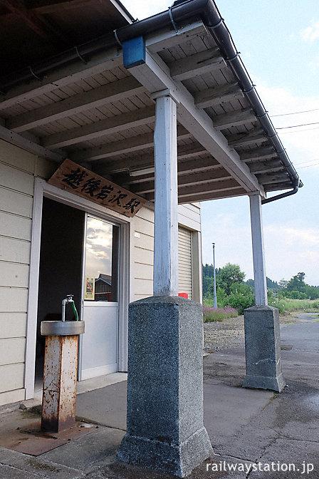 飯山線・越後岩沢駅の木造駅舎、車寄せ