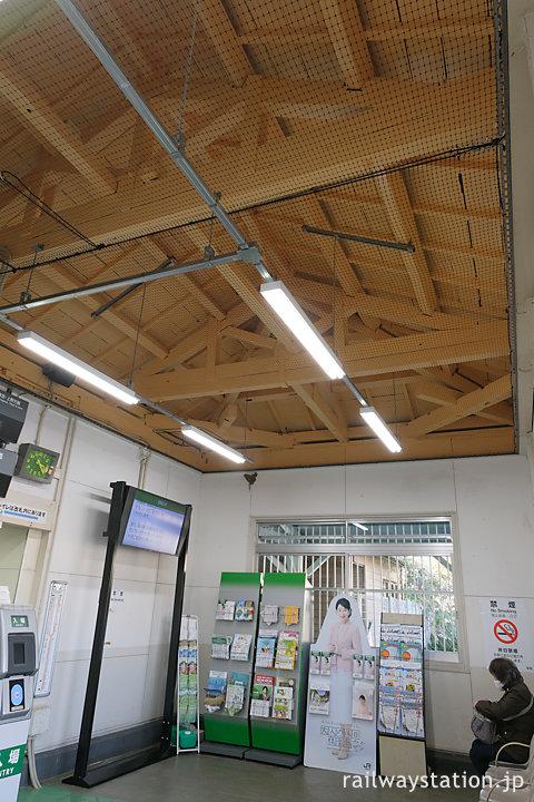 JR東日本東海道本線・早川駅、屋根裏がむき出しの待合室
