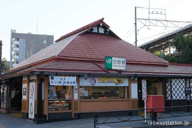 JR東日本・中央本線・日野駅、多摩の農家を模した和風木造駅舎