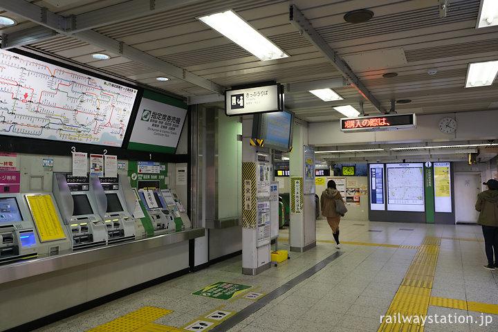 JR中央本線・日野駅の木造駅舎、現代風に改装された内部