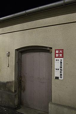 JR両毛線・伊勢崎駅、モルタル造りの危険品庫