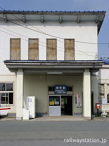 JR東日本・奥羽本線・神町駅駅舎、車寄せ付近