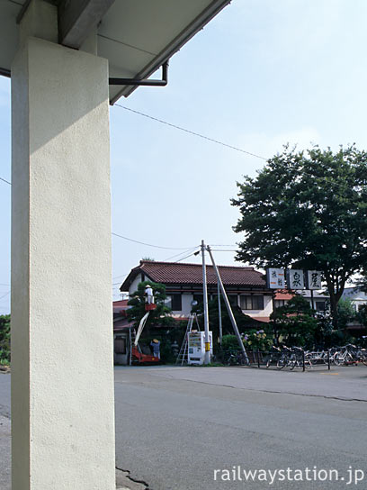 奥羽本線・神町駅の駅前旅館、泉屋