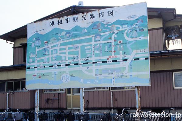 神町駅、駅、東根市観光地図看板