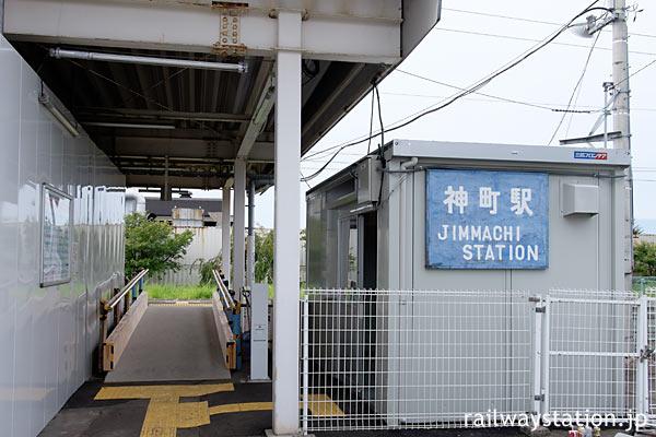 奥羽本線、建替え中の神町駅、仮駅舎