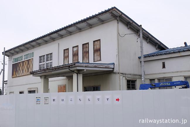 奥羽本線・神町駅、取り壊し工事が始まった旧駅舎