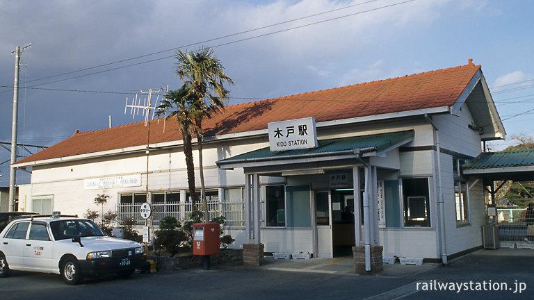 JR東日本常磐線・木戸駅、古い木造駅舎