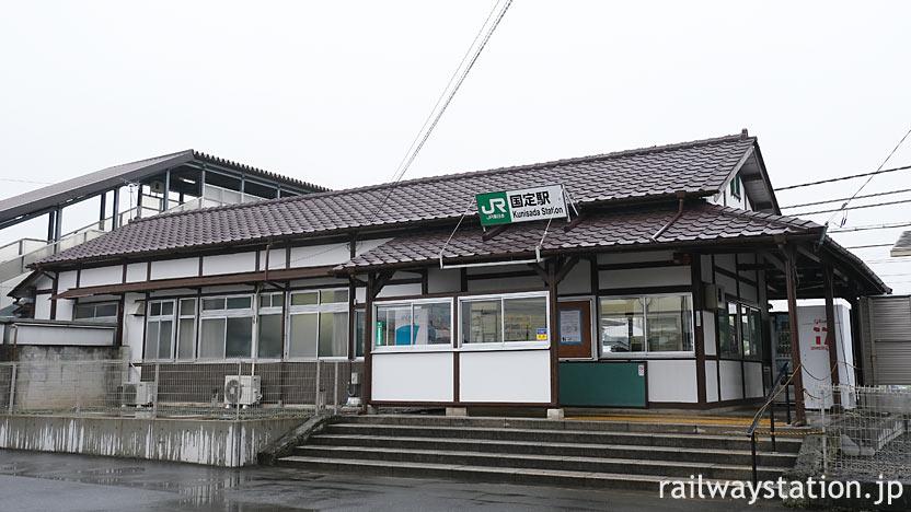 群馬県伊勢崎市、両毛線の国定駅、昔の趣を残しつつ改修された木造駅舎