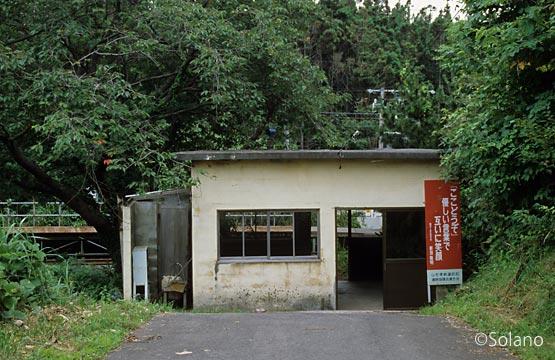 山形県遊佐町、羽越本線の秘境駅・女鹿駅の駅舎