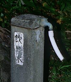 羽越本線・女鹿駅、壊れた水道の蛇口