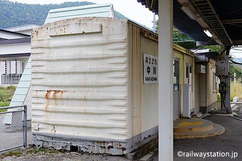 奥羽本線中川駅、有蓋貨車廃車体の面影残る駅舎