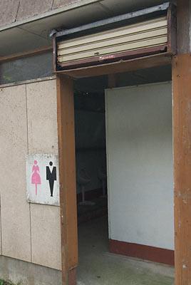 JR東日本・外房線・行川アイランド駅、寂れたトイレ