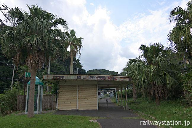 千葉県勝浦市、JR外房線、南国ムード漂う行川アイランド駅