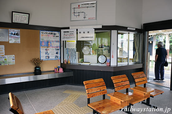 JR篠ノ井線・西条駅の木造駅舎、改修された待合室