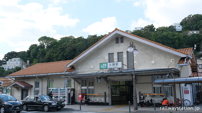 JR東日本東海道本線・大磯駅、大正築の洋風駅舎