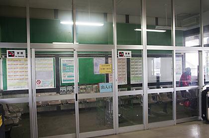 JR信越本線・三条駅、待合室