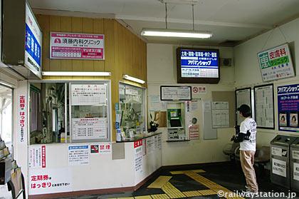 JR東北本線・仙北町駅、出札口
