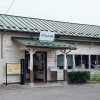JR東日本東北本線・品井沼駅、素朴な雰囲気を残した木造駅舎