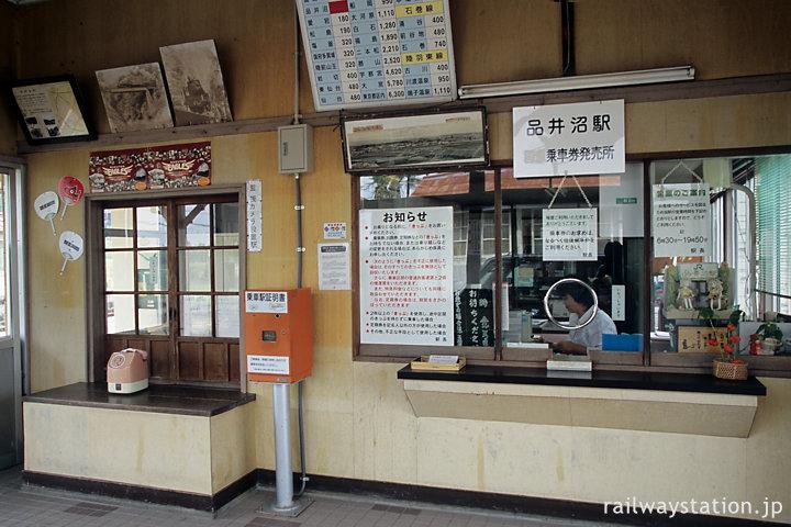 宮城県松島町、東北本線の品井沼駅、簡易委託駅で駅員さんがいる