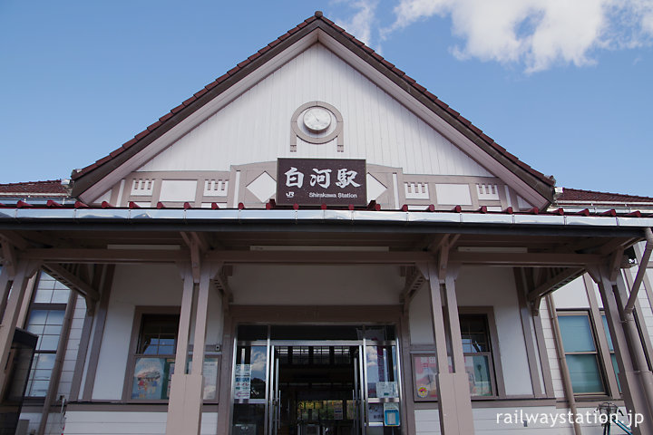 JR東北本線・白河駅、歴史と味わい感じさせる洋風駅舎