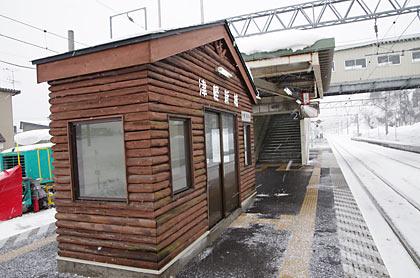 JR奥羽本線・津軽新城駅、ホーム上のログハウス風待合室