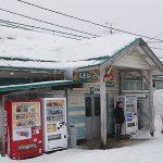 津軽新城駅(JR東日本・奥羽本線)~雪の中に佇む明治の木造駅舎~
